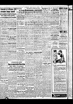 giornale/BVE0664750/1941/n.053/002