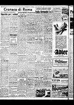giornale/BVE0664750/1941/n.053bis/004