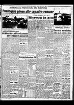 giornale/BVE0664750/1941/n.053bis/005