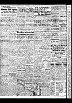 giornale/BVE0664750/1941/n.054/002
