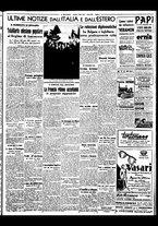 giornale/BVE0664750/1941/n.054/005