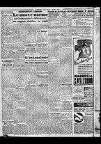 giornale/BVE0664750/1941/n.056/002