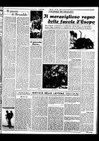 giornale/BVE0664750/1941/n.056/003