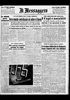 giornale/BVE0664750/1941/n.057/001
