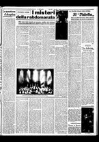 giornale/BVE0664750/1941/n.057/003