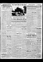 giornale/BVE0664750/1941/n.057/005