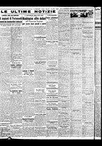 giornale/BVE0664750/1941/n.057/006