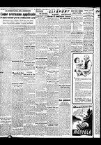 giornale/BVE0664750/1941/n.058/002