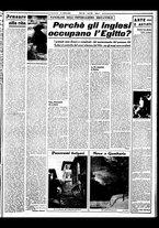 giornale/BVE0664750/1941/n.058/003
