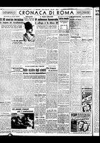 giornale/BVE0664750/1941/n.058/004