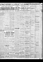 giornale/BVE0664750/1941/n.058/006