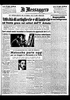giornale/BVE0664750/1941/n.061/001