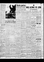 giornale/BVE0664750/1941/n.061/002
