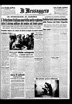 giornale/BVE0664750/1941/n.062/001
