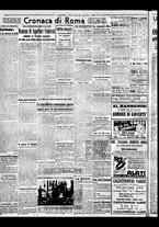 giornale/BVE0664750/1941/n.062/004