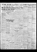 giornale/BVE0664750/1941/n.062/005