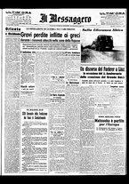 giornale/BVE0664750/1941/n.063/001