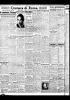 giornale/BVE0664750/1941/n.063/004