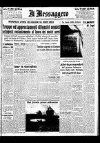 giornale/BVE0664750/1941/n.064/001