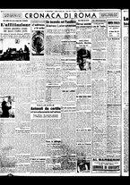 giornale/BVE0664750/1941/n.064/004