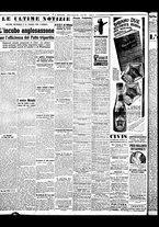 giornale/BVE0664750/1941/n.064/006