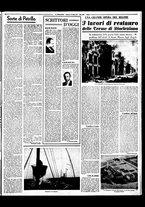 giornale/BVE0664750/1941/n.065/003