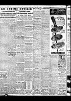 giornale/BVE0664750/1941/n.065/006