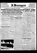 giornale/BVE0664750/1941/n.065bis/001