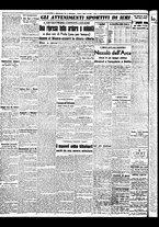 giornale/BVE0664750/1941/n.065bis/002