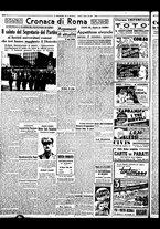 giornale/BVE0664750/1941/n.065bis/004