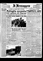 giornale/BVE0664750/1941/n.066/001