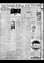 giornale/BVE0664750/1941/n.066/004
