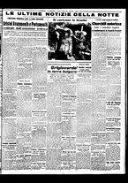 giornale/BVE0664750/1941/n.066/005
