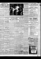 giornale/BVE0664750/1941/n.067/002