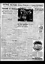 giornale/BVE0664750/1941/n.067/005
