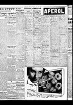 giornale/BVE0664750/1941/n.067/006