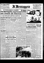 giornale/BVE0664750/1941/n.068/001