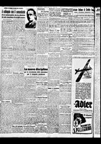 giornale/BVE0664750/1941/n.068/002