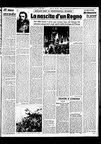 giornale/BVE0664750/1941/n.068/003