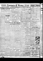 giornale/BVE0664750/1941/n.068/004