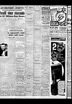 giornale/BVE0664750/1941/n.068/006