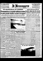 giornale/BVE0664750/1941/n.069/001
