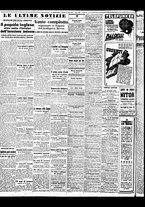 giornale/BVE0664750/1941/n.069/006