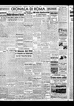 giornale/BVE0664750/1941/n.070/004