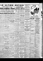 giornale/BVE0664750/1941/n.070/006