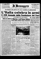 giornale/BVE0664750/1941/n.071/001