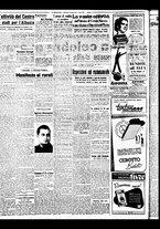 giornale/BVE0664750/1941/n.071/002