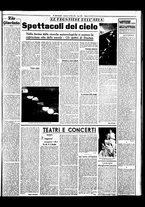 giornale/BVE0664750/1941/n.071/003