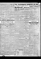 giornale/BVE0664750/1941/n.071bis/002