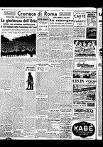 giornale/BVE0664750/1941/n.071bis/004